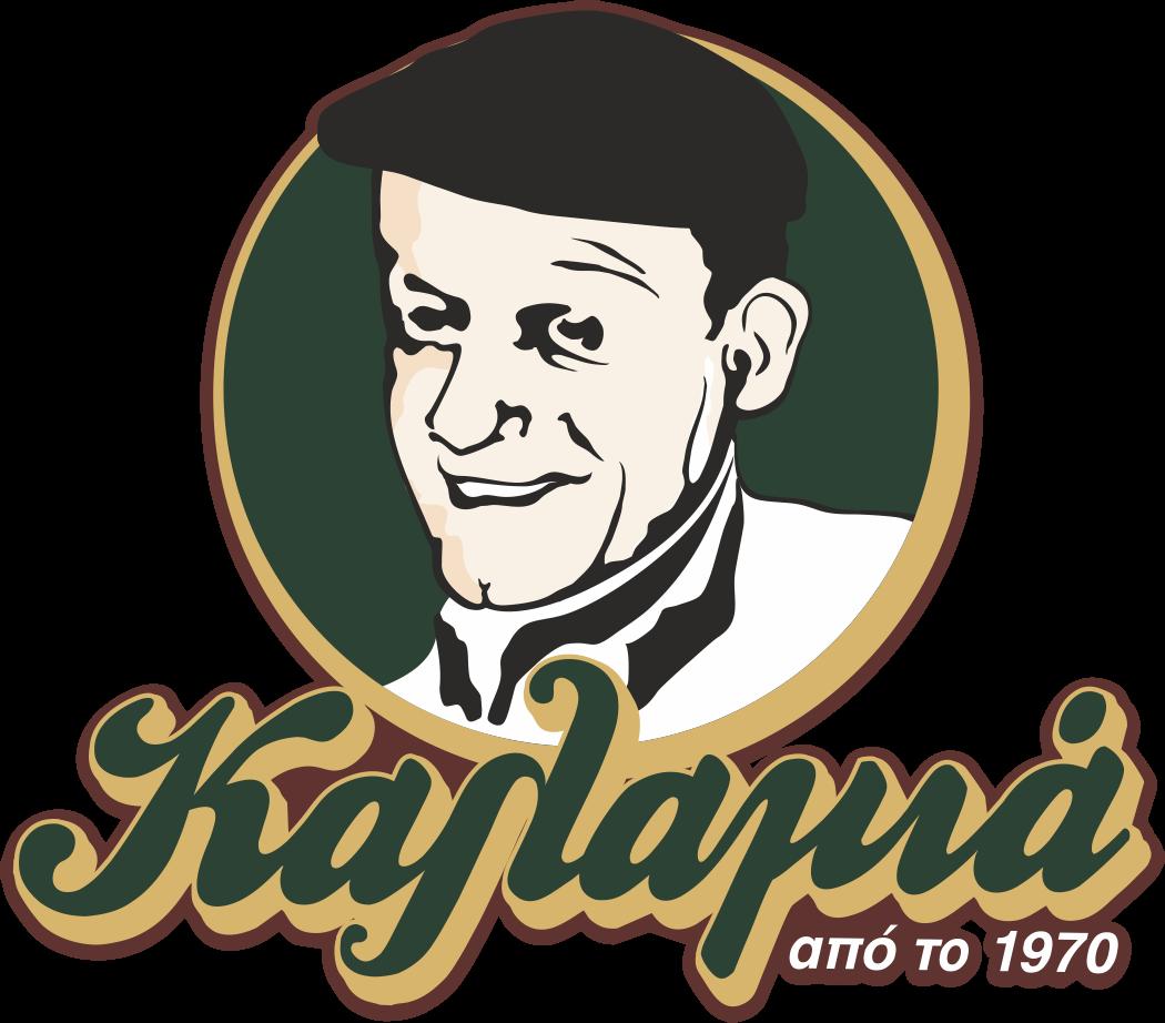 Καλαμιά - Από το 1970